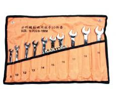 Набор ключей комбинированных с трещеткой 10штук 8-19