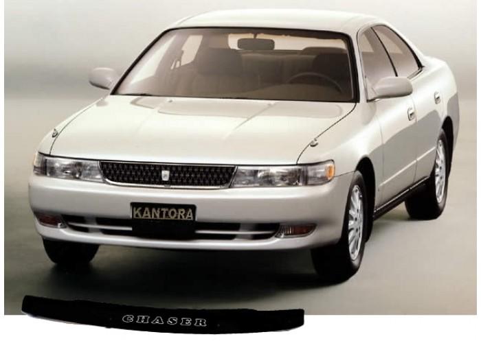 Дефлектор капота Toyota Chaser X90 1992-1996 mb