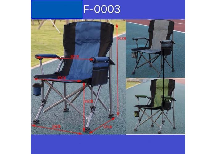 Кресло-стул складной туристический SOULE F-0003