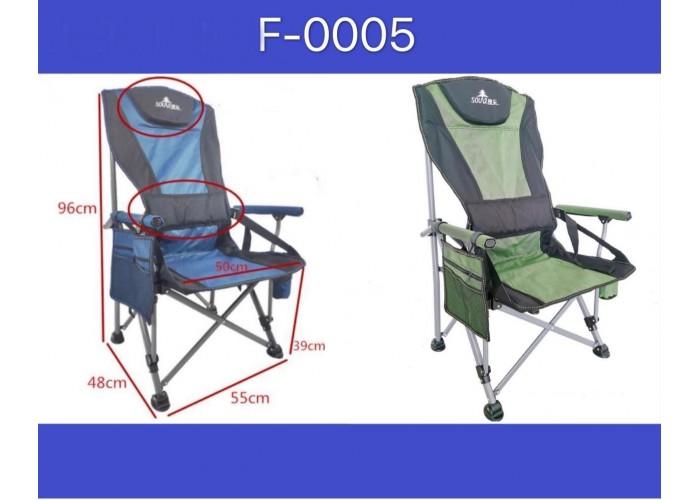 Кресло складне SOULE F-0005