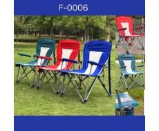 Кресло-стул складной туристический SOULE F-0006