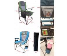 Стул-кресло складное туристическое SOULE F-0007